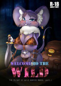 The Plight of Wild Hunter Mouse 1 - BigChuru | MyComicsxxx