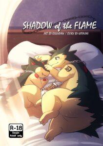 Shadow of the Flame - Risenpaw   MyComicsxxx